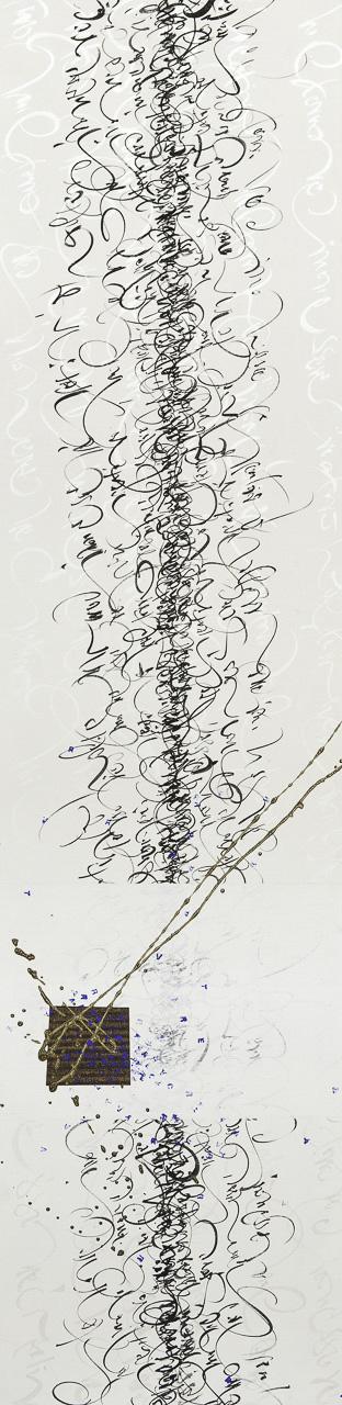 artwork1-21
