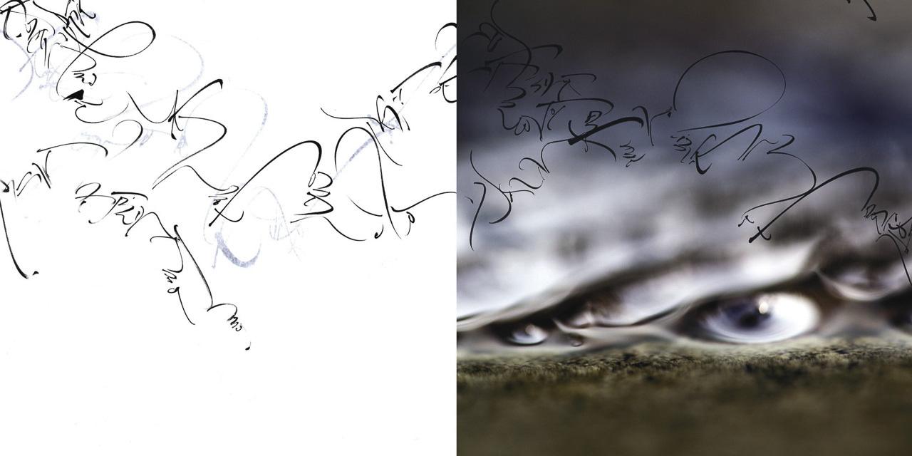 artwork1-62
