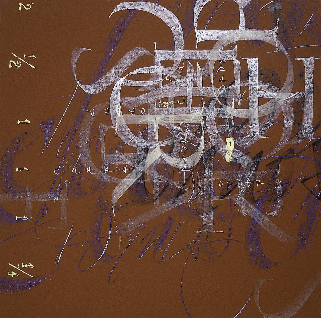 artwork1-9